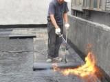 太原杏花岭街专业卫生间阳台彩钢防水,不拆砖治卫生间漏水