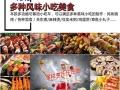 直销多功能小吃车,麻辣烫车,上海早餐车,移动超市,移动小吃车厂家