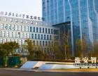 淮安智慧谷上海交通大学苏北研究院淮俊湾孵化科技园