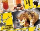 烤鸡队长社区餐饮项目