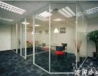 办公室隔断 杭州办公室隔断装修