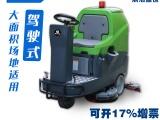 山东洗地机厂家直销驾驶式洗地机高功率洗地机