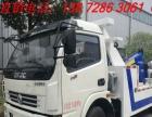 铜陵厂家直销重汽豪沃拖吊联体道路清障车 道路救援车 抢险车