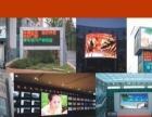 门头广告、大型户外广告牌设计施工、围挡标识、显示屏