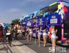 广州3D雾屛,时间,3D签到,双层巴士巡游,机器人服装