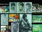 和平画室书画培训(儿童画、漫画、油画、水彩、国画素描等)