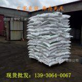 天津红三角牌纯碱生产厂家 食品添加剂建材化学工业用红三角纯碱