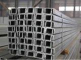 兰州优质槽钢批发批发价格-嘉峪关槽钢批发