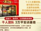 南昌快餐加盟 专注餐饮服务15年 300多家连锁店