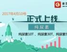 黑龙江中远金手指农盘交易平台国务院备案公安网备案