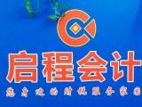 鄭州龍湖商標注冊 商標轉讓 版權服務 專利申請