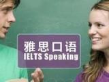北京ALEVEL课程雅思超越班GMAT课程