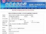 免統考雙證碩士2021級招生-中國社科院杜蘭大學金融碩士