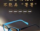 爱大爱手机眼镜多少钱有什么作用