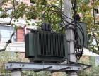 发电机 变压器 中央空调 工厂报废旧设备高价回收