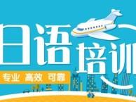 上海嘉定日语学习培训机构 学习日语能力考试技巧