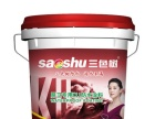 中国十大健康漆品牌三色树健康漆免费加盟中