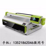 厂家直销理光G5-UV平板打印机,专业的平板印刷设备