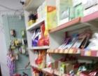 旺铺 拱墅信义坊附近134平超市转让