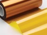 耐高温双面胶带生产厂家