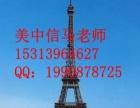 北京专业代办法国签证,北京办理法国签证哪里较好美中信法国签证