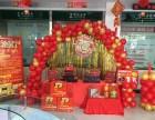 天津气球拱门开业气球布置