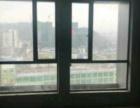 中商广场 写字楼 112平米