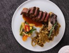 北京连锁西餐厅 花清谷西餐加盟优势大 小型西餐店加盟品牌
