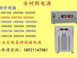 安耐斯JS201D可调直流稳压电源0-20V1A直流稳压电源