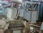 广州电力变压器回收