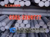 宝钢纯铁生产厂家,武钢纯铁,首钢原料纯铁销售批发