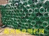 绿色养殖围栏网 山东绿色养殖围栏网 绿色养殖围栏网厂家