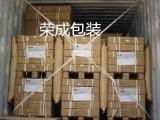 深圳集装箱充气袋多种规格供应