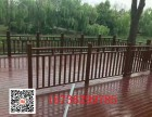 重庆防腐木栏杆 实木栅栏防腐木栅栏生产定做厂家