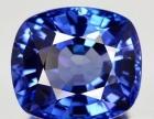 曾用来打火点烟的蓝宝石如今上万元一克拉,想做招商/代理的看
