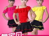 儿童练功服表演服装 女童短袖拉丁舞现代舞中大童舞台演出服