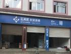 出售云县北河商贸城附近美食家旁自建房写字楼