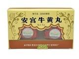 北京高價收購各種高檔禮盒 散裝冬蟲夏草 燕窩魚翅 魚肚