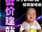 666元起 南宁网站建设+小程序+送SEO百度推广