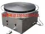 安徽省南陵煎饼鏊子生产厂家;全自动煎饼机、煎饼档销售价格