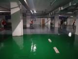 上海专业环氧地坪施工队
