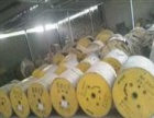 新乐各种芯数施工光缆回收