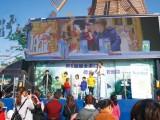 上海大篷车活动演出人员