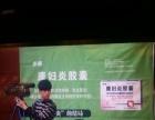重庆会议摄像,活动摄像摄影服务