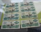 哈尔滨回收65年十元纸币,哈尔滨回收80年纸币,回收老酒茅台