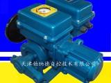 低价优惠供应BS-60角行程电动执行机构 伯纳德电动执行器