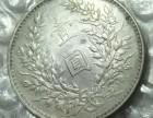 内蒙古自治区呼伦贝尔市古钱币市场价格