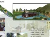 园林景观设计 室内外环境设计 设计师培训
