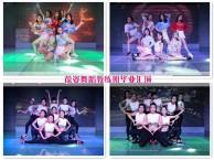 福建省零基础瑜伽培训 葆姿舞蹈 就业平台大