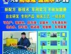 低价优质的玻璃水防冻液生产设备